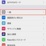 iPhone-Reset-Options-01-2.jpg