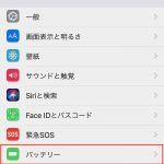 iphone-battery-charge-max-settings-01-2.jpg