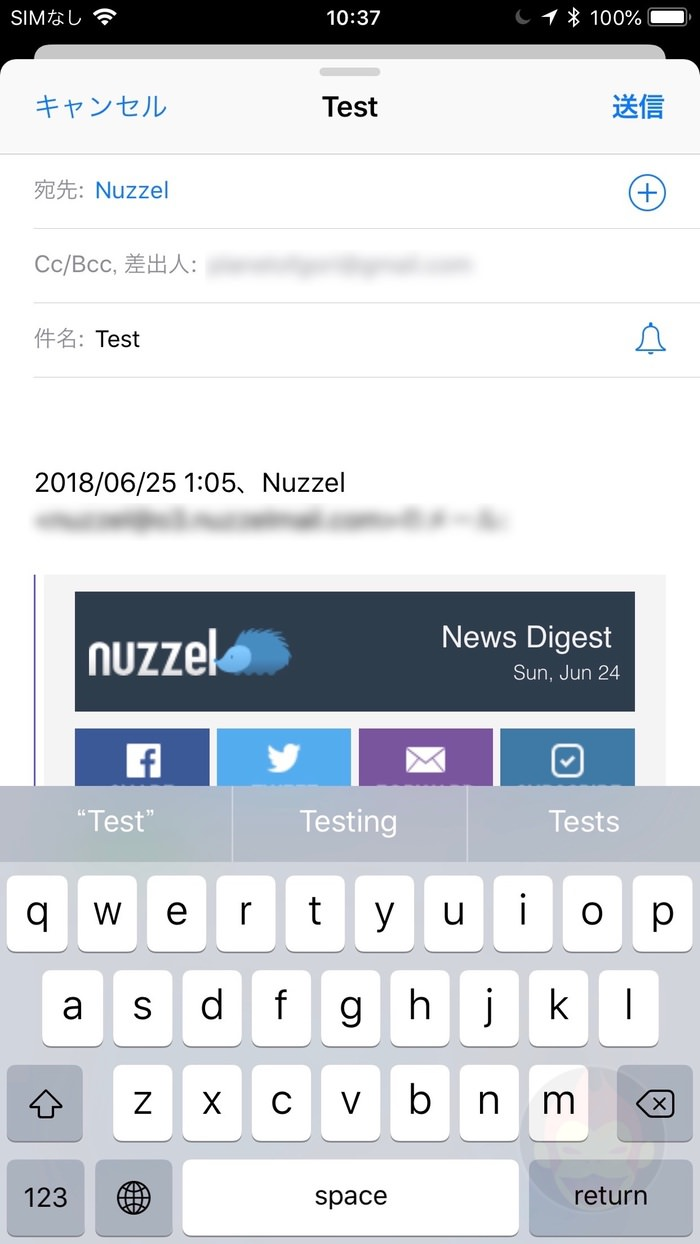 Adding-files-to-Mail-Replies-02.jpg