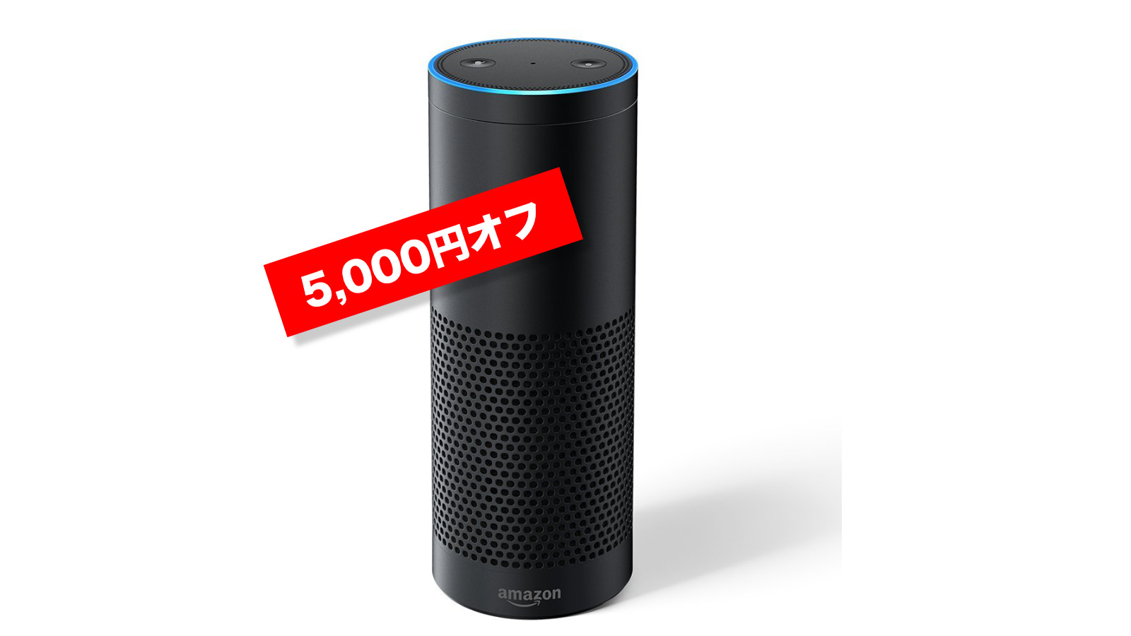 Amazon Echo Plus sale