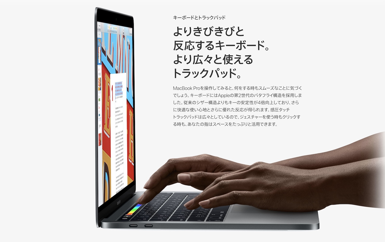 MacBook Pro Apple Official Description