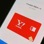 Apple-Store-Ymobile-01.jpg