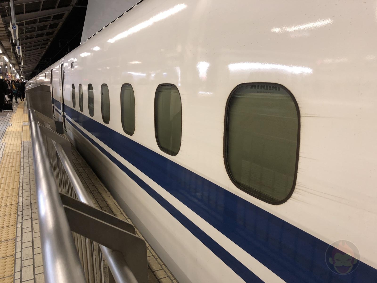 Bullet Train Nozomi