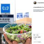 Crisp-Salad-Works-Gaienmae.jpg