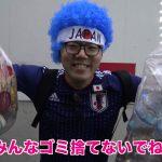 Dont-Trash-Shibuya-HIKAKIN.jpg