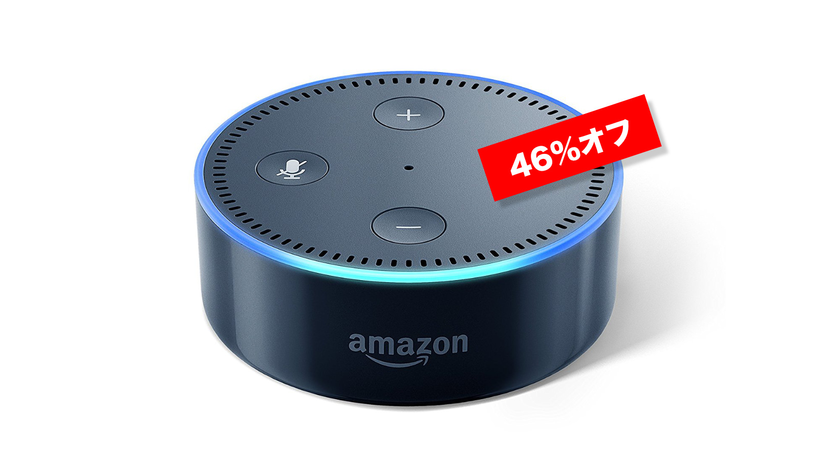 Echo Dot 46percent off