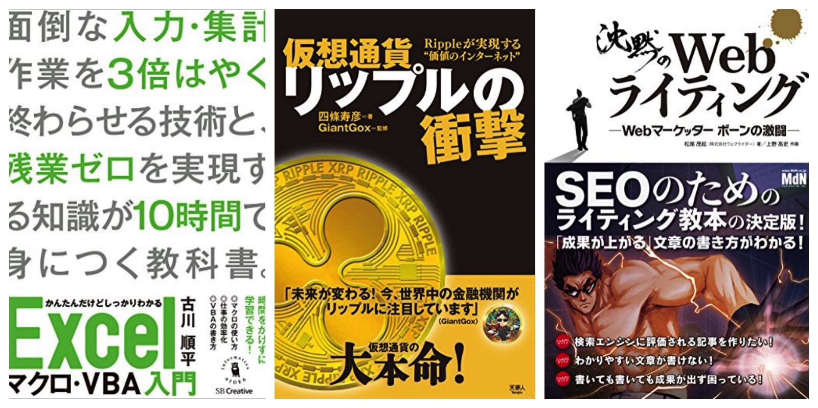 IT Book Sale 20180622 2