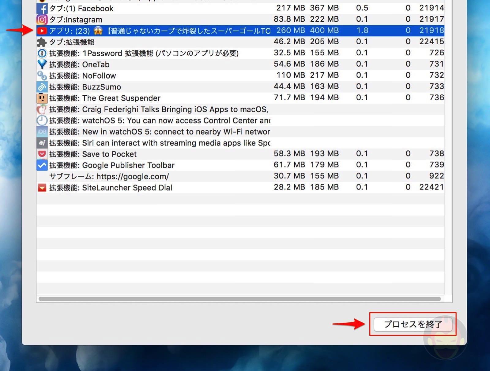 Killing-Tabs-in-Chrome-01-2.jpg