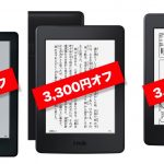Kindle-Devices-fathers-day-sale.jpg