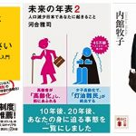 Kodansha-Campaign-Kindle.jpg