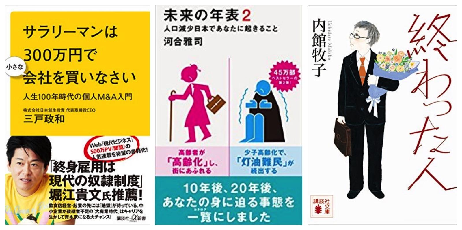 Kodansha Campaign Kindle