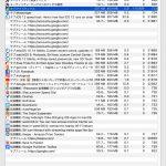 Making-Google-Chrome-Work-Faster-02.jpg