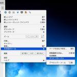 Making-Google-Chrome-Work-Faster-04.jpg