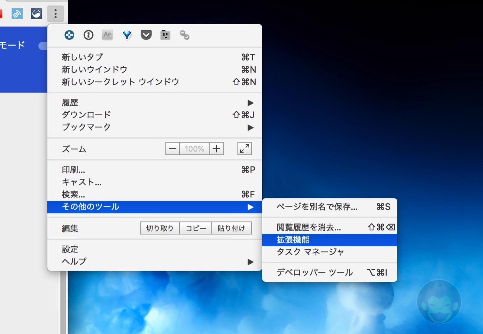Making-Google-Chrome-Work-Faster-05.jpg