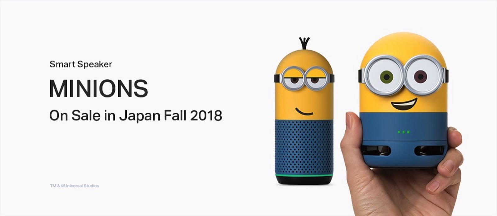Minions Clova Speaker