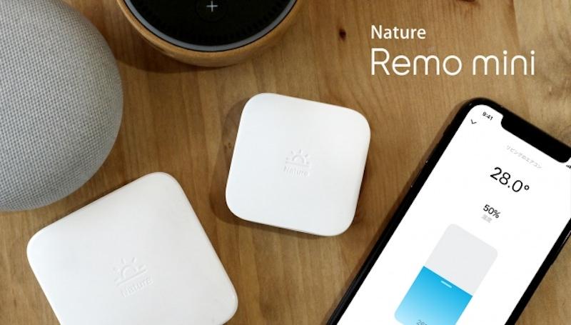 Nature Remo mini 1