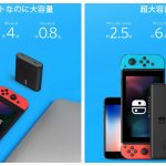 Nintendo-Certified-Anker-Mobile-Switch-Battery-2.jpg
