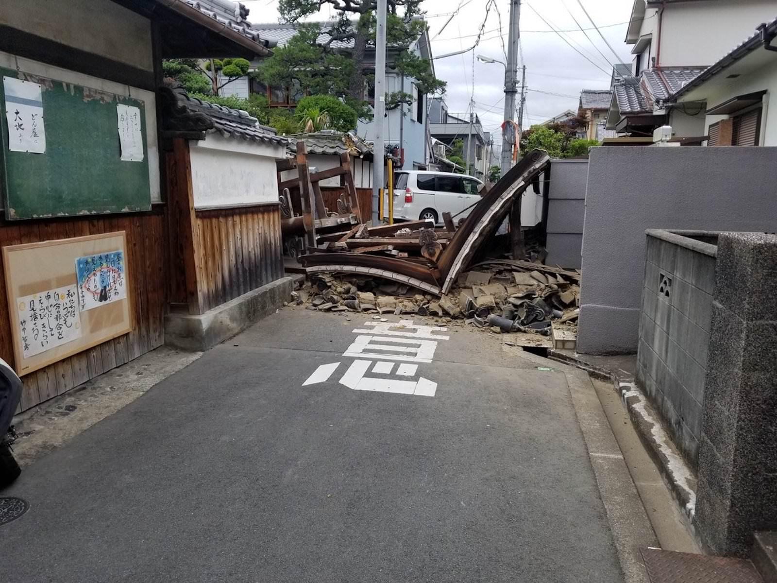 被害 地震