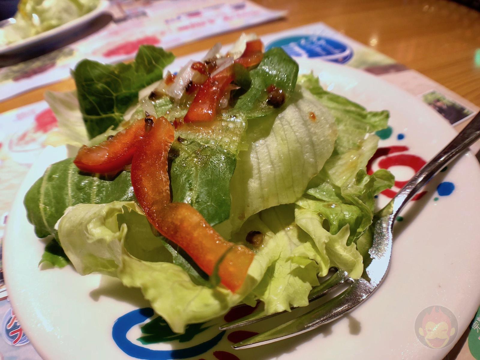 Sawayaka Gotenba Hamburger 02