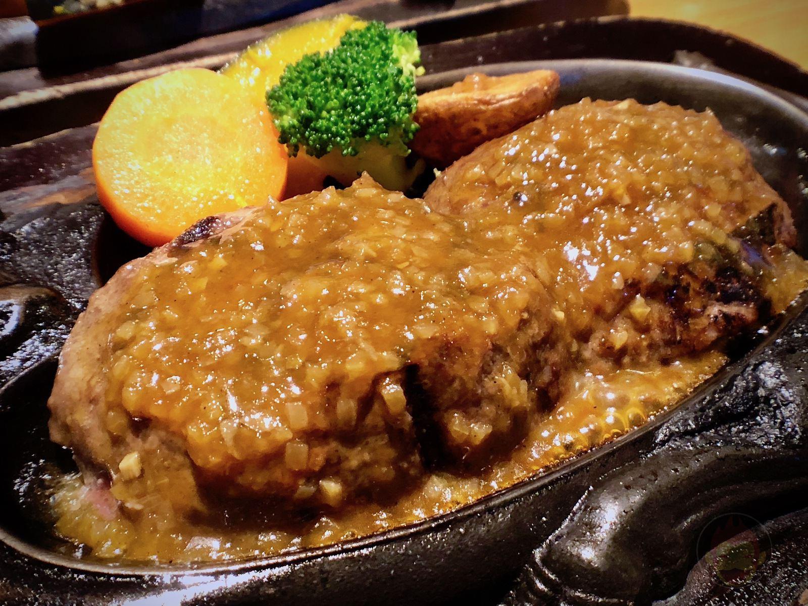 Sawayaka Gotenba Hamburger 10
