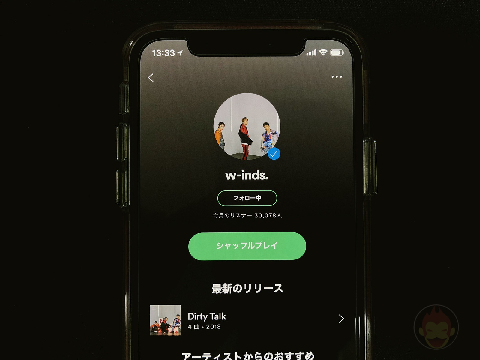 W inds on spotify and apple music01