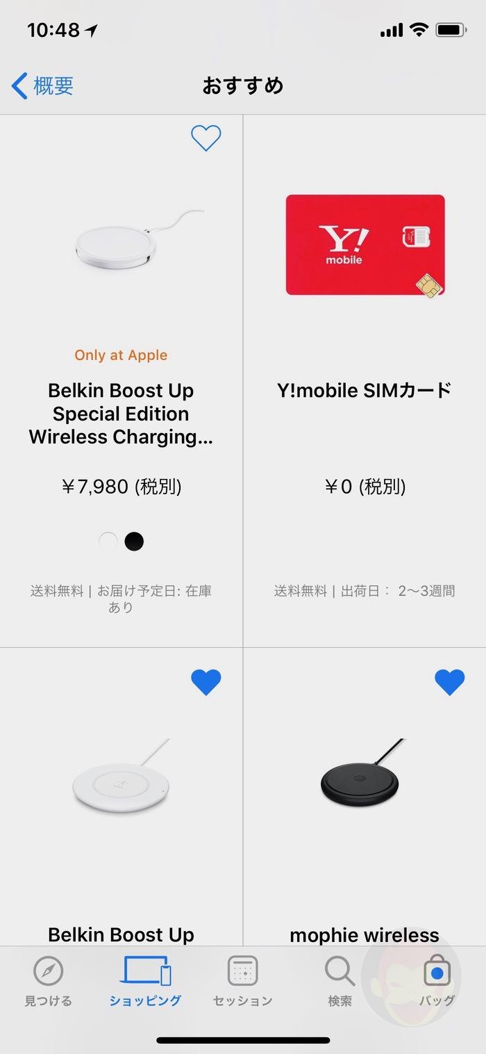 Ymobile-SIM-option-01.jpg