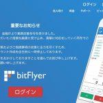 bitflyer-stops-adding-customers.jpg