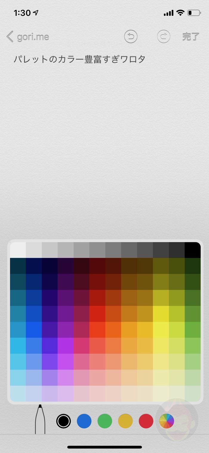 Multicolor palette