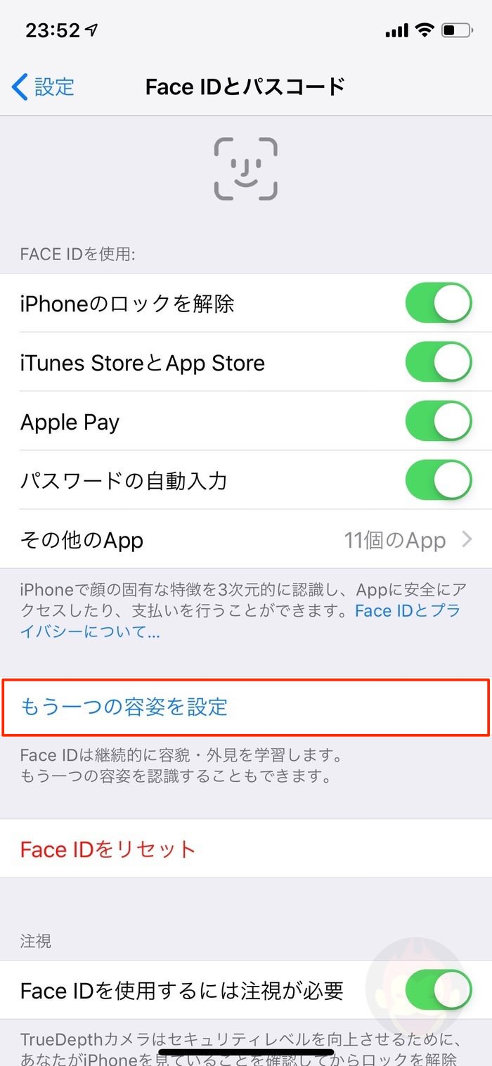 One more face ID
