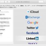 internet-accounts-in-high-sierra.jpg
