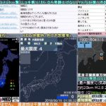 shizen-saigai-jouhou-kyoyu-2.jpg