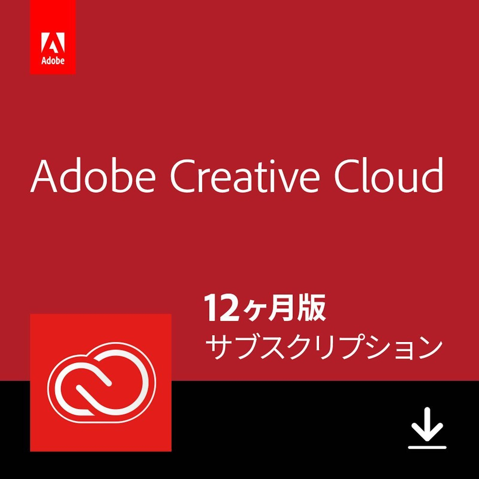 Adobe CC 12month On Sale