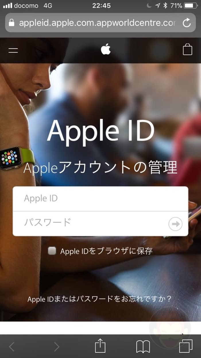 Apple ID Fishing Mail 04