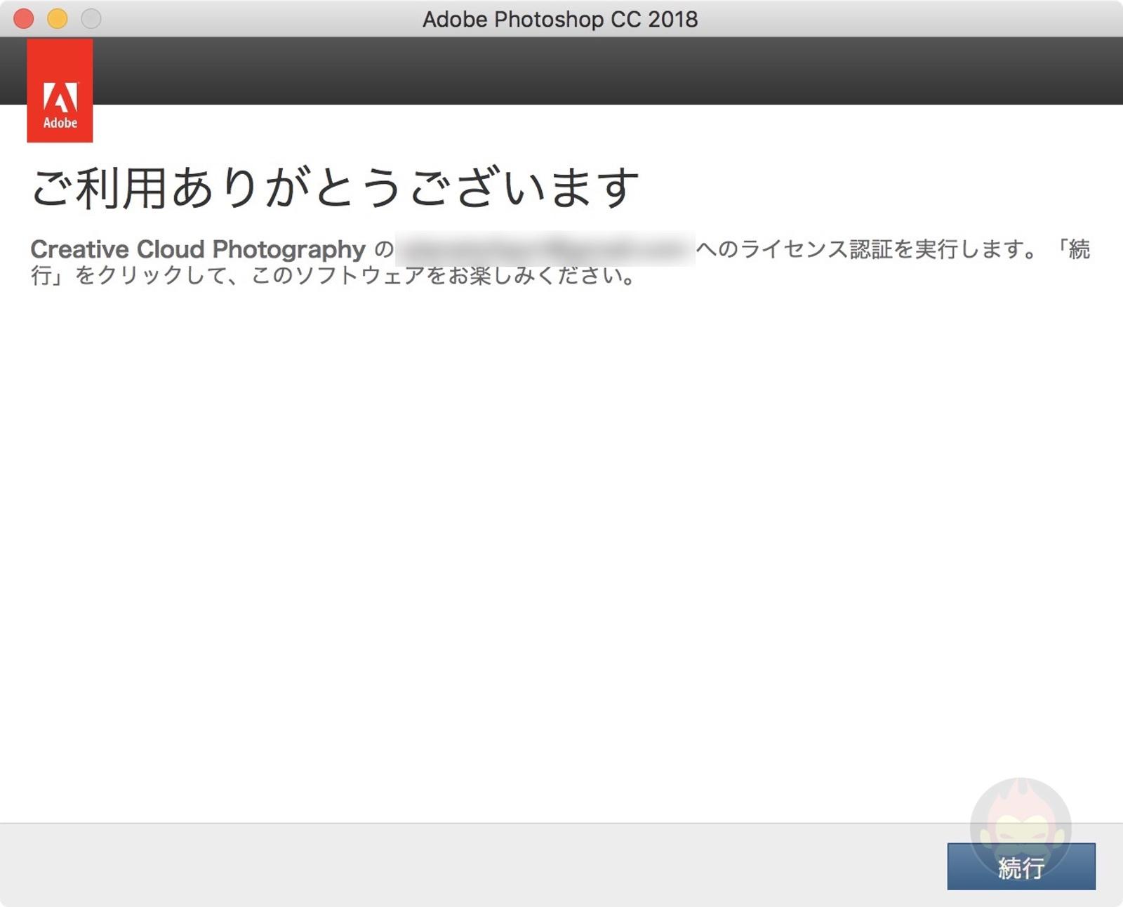 Authenticating-adobe-cc-on-new-mac-03.jpg