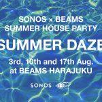 Beams-Special-Sonos-Event.jpg