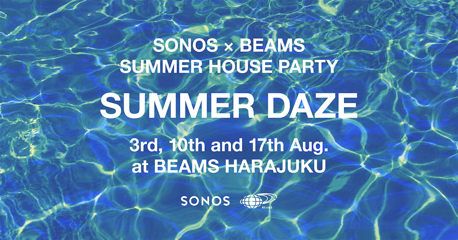 Beams Special Sonos Event