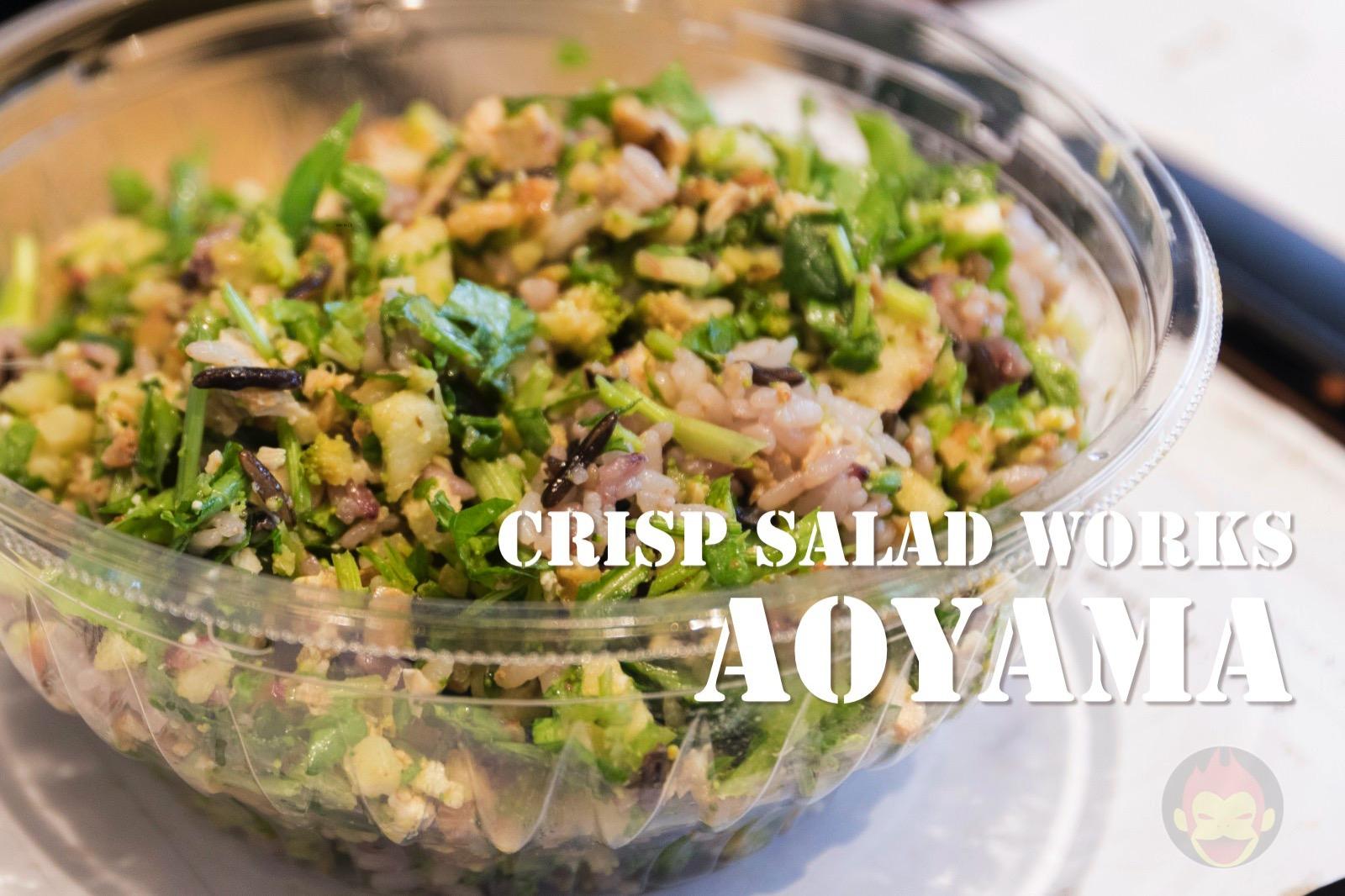 Crips Salad Works Aoyama