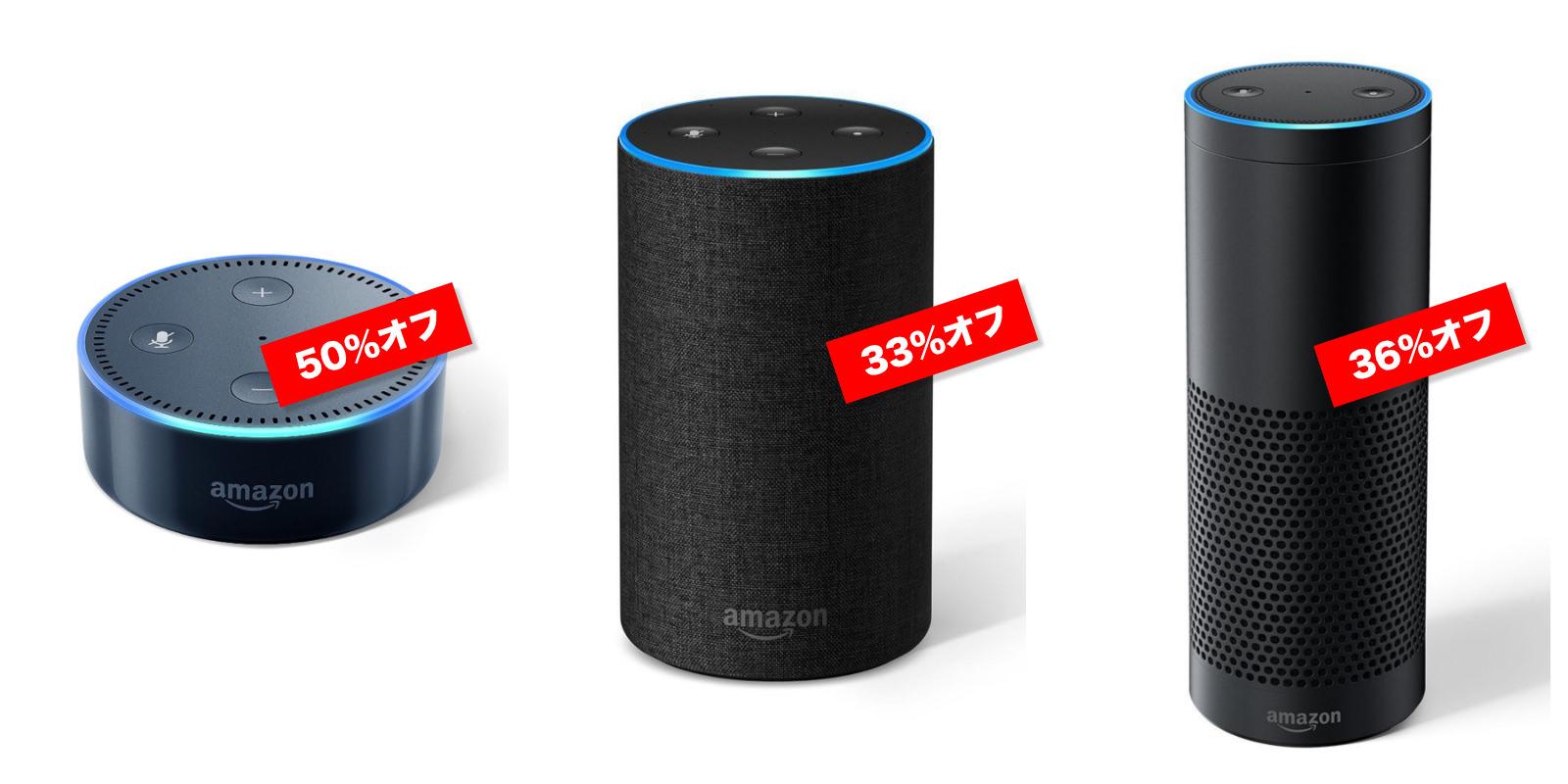 Echo Sale Prime Day 2018