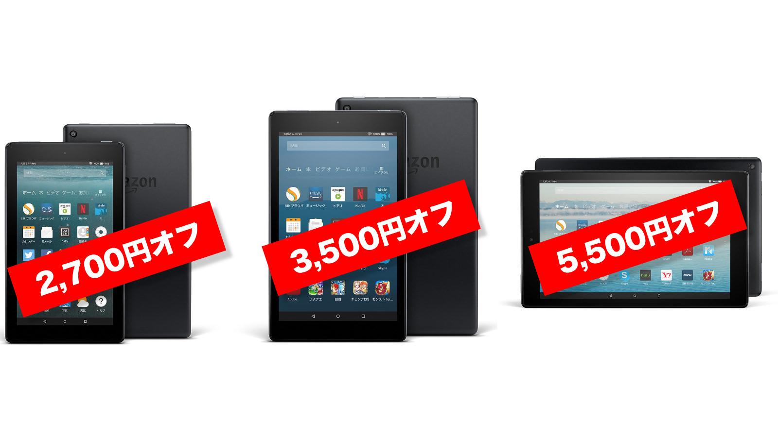 Fire Tablet Sale