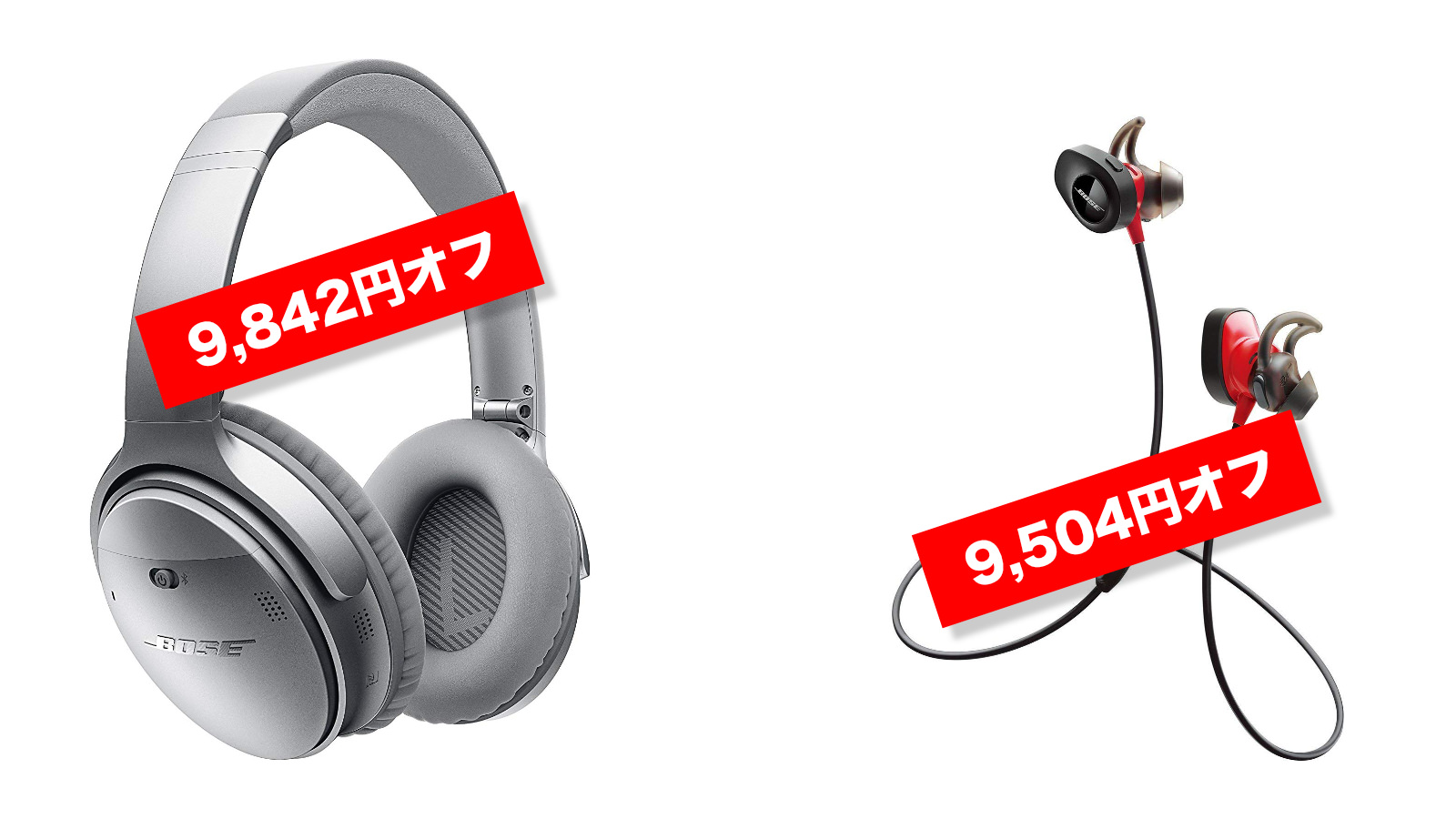 Headphone Sale Prime Day