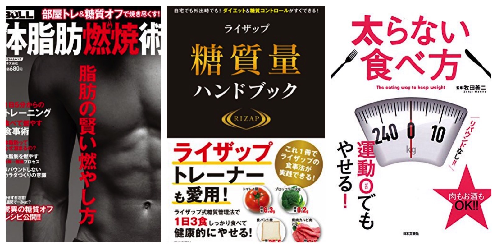 Health and diet books on sale