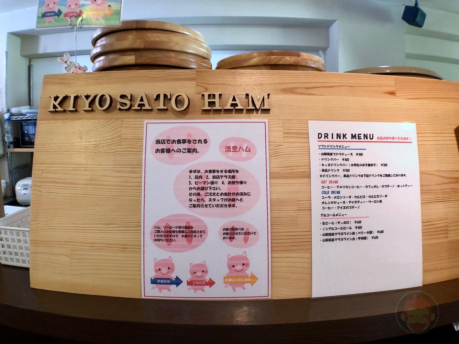 Hoshino Resonalre Yatsugatake Kiyosato Ham 10