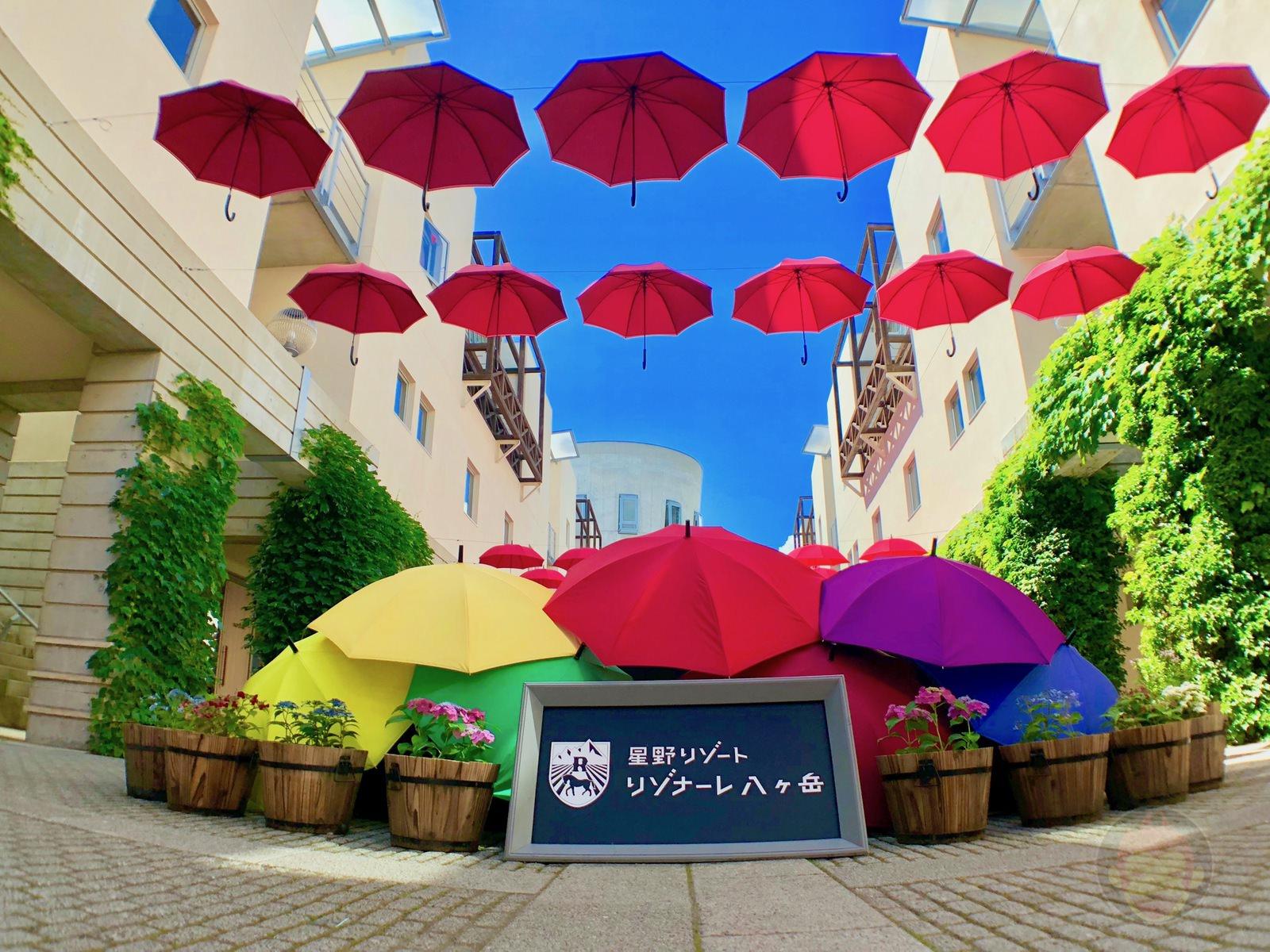 Hoshino Resonalre Yatsugatake Umbrella Sky 2018 03
