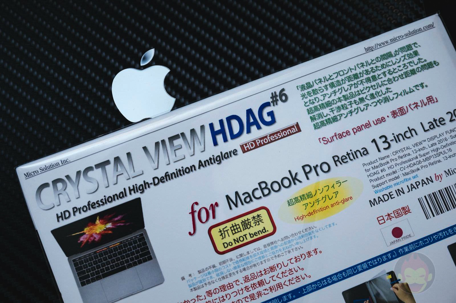 MacBook Pro 13inch antiglare film 01