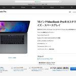 MacBook-Pro-2018-full-spec-model-01.jpg