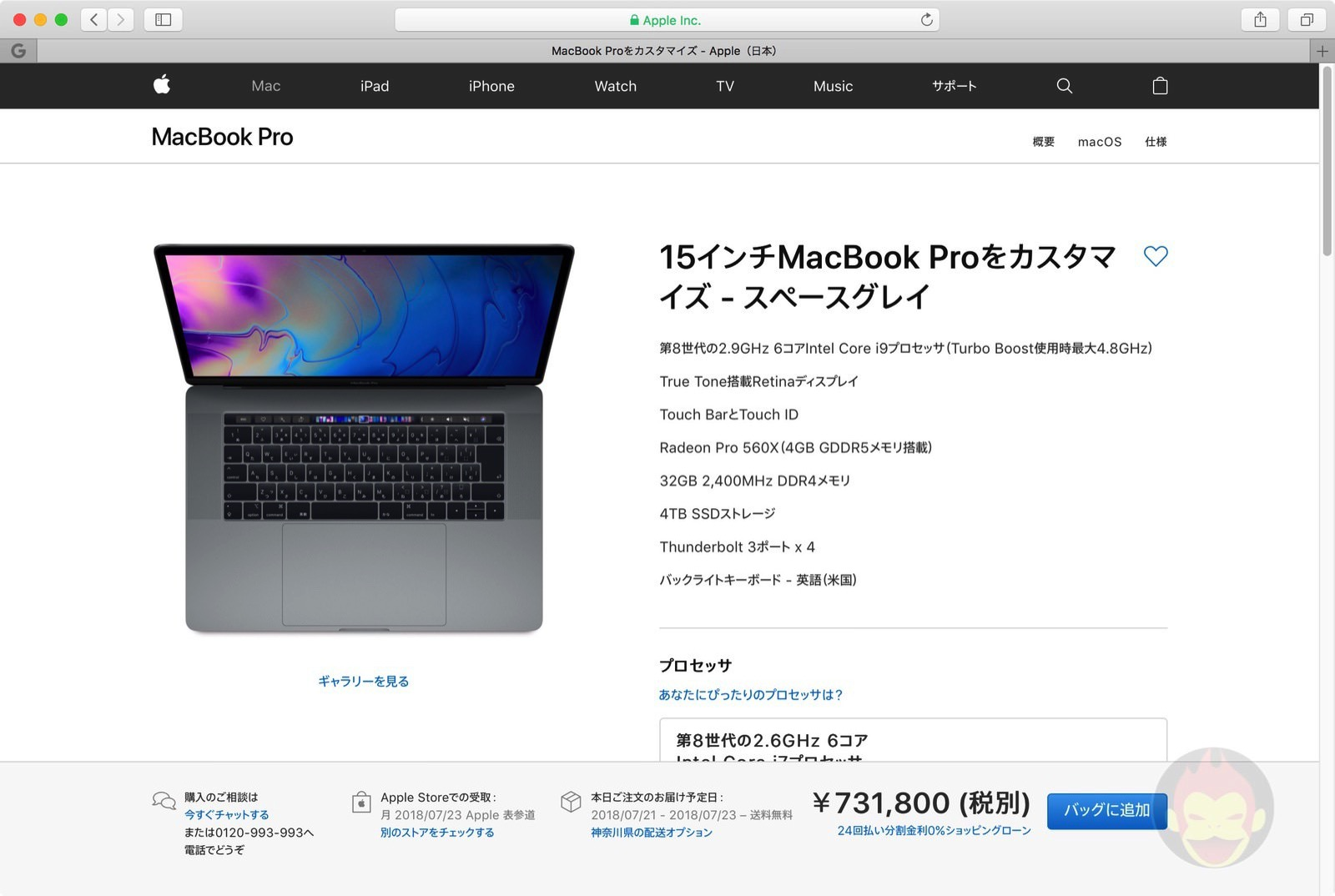 MacBook Pro 2018 full spec model 01