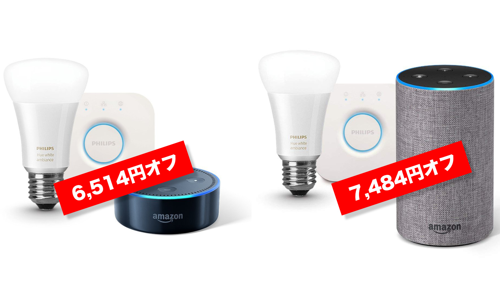 Philips Hue and Echo Set sale