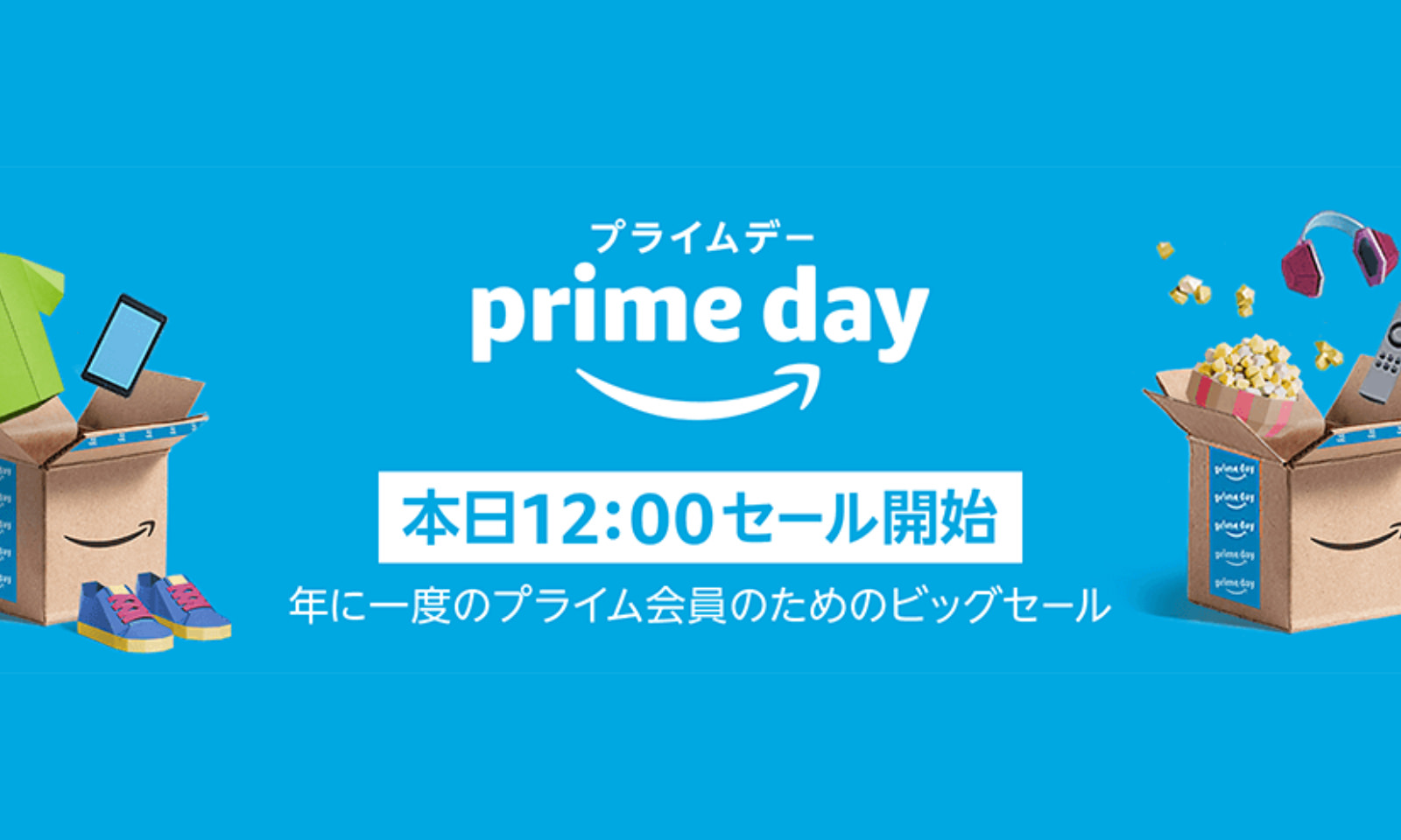 PrimeDay Sale Starting Today