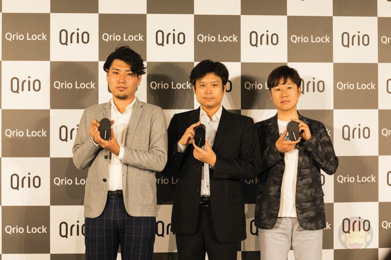 Qrio Smart Lock 01