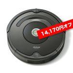 Roomba-642-on-sale.jpg